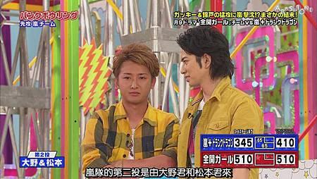 VS嵐 2011.08.04 [20-07-00].JPG