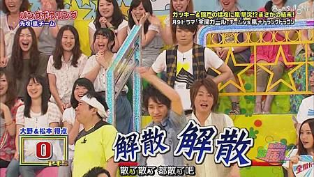 VS嵐 2011.08.04 [20-07-53].JPG