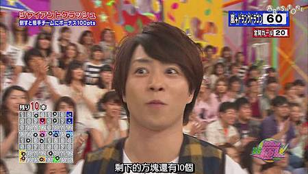 VS嵐 2011.08.04 [20-09-35].JPG