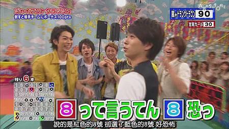VS嵐 2011.08.04 [20-10-26].JPG