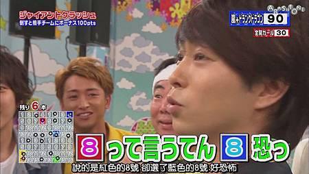 VS嵐 2011.08.04 [20-10-28].JPG