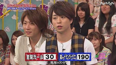 VS嵐 2011.08.04 [20-11-19].JPG