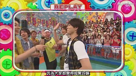 VS嵐 2011.08.04 [20-11-28].JPG