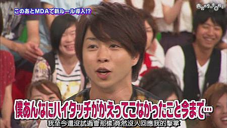 VS嵐 2011.08.04 [20-11-48].JPG