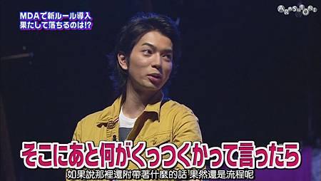 VS嵐 2011.08.04 [20-12-00].JPG