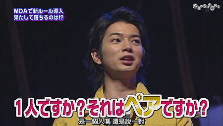 VS嵐 2011.08.04 [20-12-25].JPG