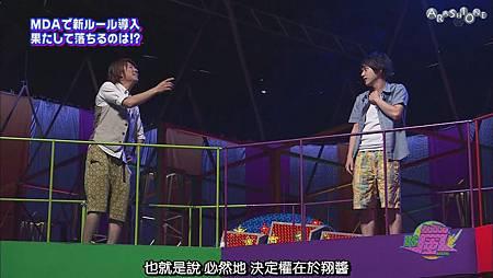 VS嵐 2011.08.04 [20-12-54].JPG