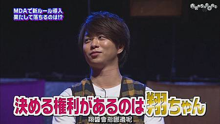 VS嵐 2011.08.04 [20-12-59].JPG