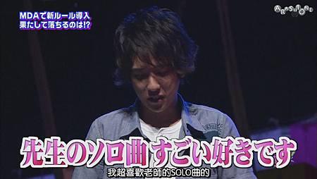 VS嵐 2011.08.04 [20-13-38].JPG