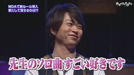 VS嵐 2011.08.04 [20-13-42].JPG