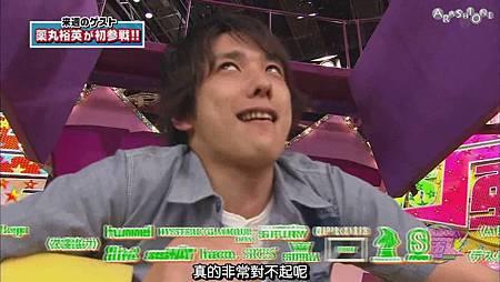 VS嵐 2011.08.04 [20-14-15].JPG