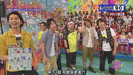VS嵐 2011.08.04 [20-10-48].JPG