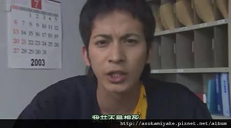 木更津貓眼movie_-_日本篇[(006917)17-20-56].JPG