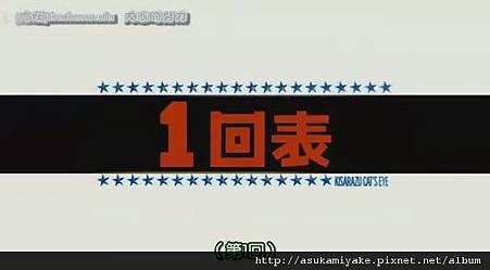 木更津貓眼movie_-_日本篇[(006832)17-20-44].JPG