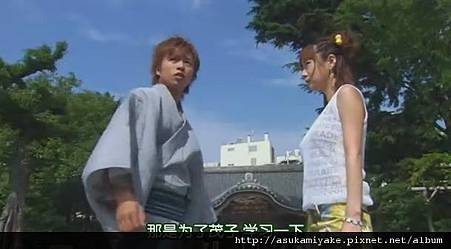 木更津貓眼movie_-_日本篇[(016808)17-22-06].JPG