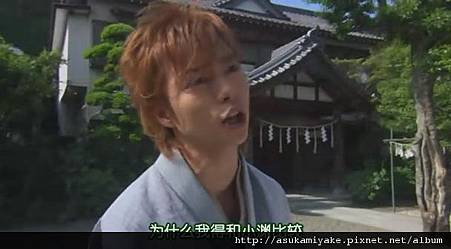 木更津貓眼movie_-_日本篇[(017338)17-21-27].JPG