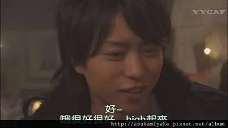 2006《木更津貓眼世界系列.終結篇》[(219163)17-32-25].JPG