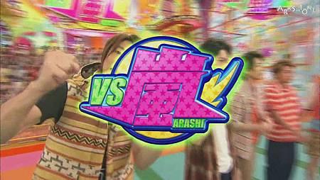 VS嵐 2011.08.11[22-24-09].JPG