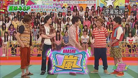 VS嵐 2011.08.11[22-24-15].JPG