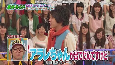 VS嵐 2011.08.11[22-24-23].JPG