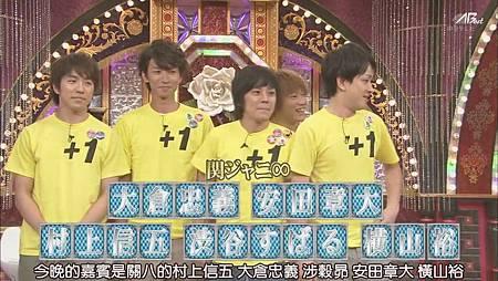 110813嵐にしやがれ[23-29-54].JPG