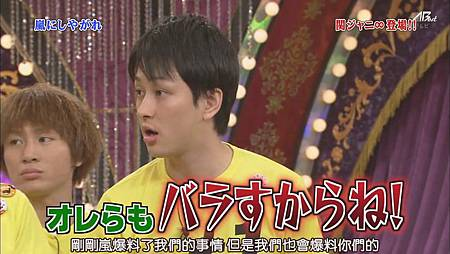 110813嵐にしやがれ[23-30-29].JPG