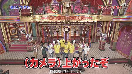 110813嵐にしやがれ[23-31-12].JPG