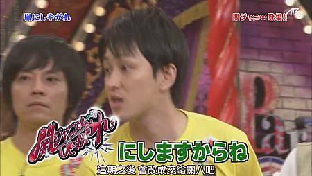 110813嵐にしやがれ[23-31-22].JPG