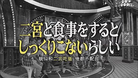 110813嵐にしやがれ[23-32-34].JPG