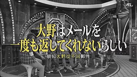 110813嵐にしやがれ[23-34-26].JPG
