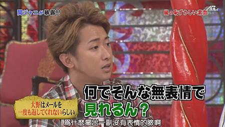 110813嵐にしやがれ[23-35-01].JPG