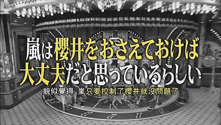 110813嵐にしやがれ[23-35-40].JPG