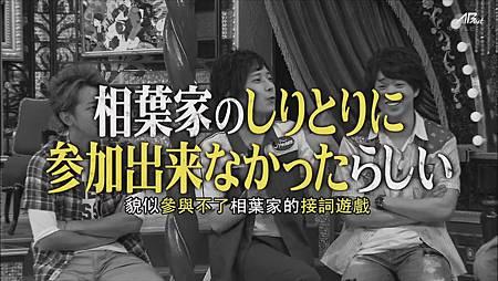 110813嵐にしやがれ[23-39-34].JPG
