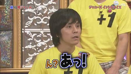110813嵐にしやがれ[23-42-09].JPG