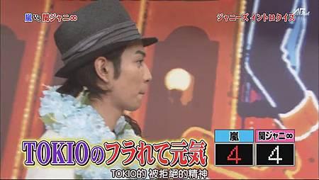 110813嵐にしやがれ[23-45-24].JPG