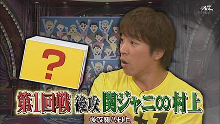 110813嵐にしやがれ[23-48-29].JPG
