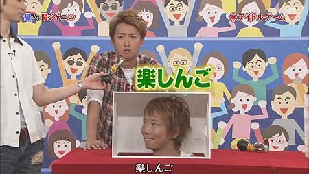 110813嵐にしやがれ[23-51-11].JPG