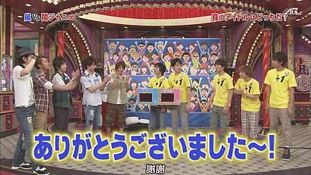 110813嵐にしやがれ[23-53-24].JPG