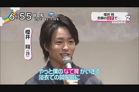 2011.08.25_ZIP!_-_櫻井翔_念願の浴衣&究極クエスチョン[00-31-04].JPG