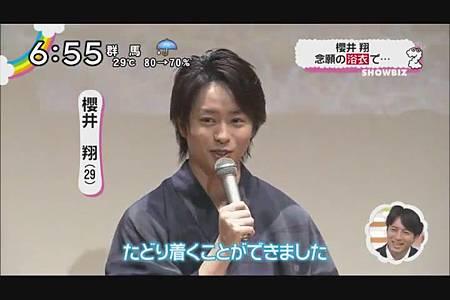 2011.08.25_ZIP!_-_櫻井翔_念願の浴衣&究極クエスチョン[00-31-10].JPG