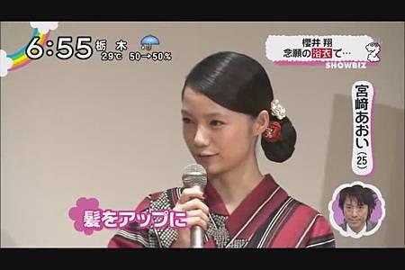 2011.08.25_ZIP!_-_櫻井翔_念願の浴衣&究極クエスチョン[00-31-22].JPG