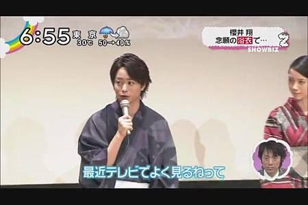 2011.08.25_ZIP!_-_櫻井翔_念願の浴衣&究極クエスチョン[00-31-31].JPG
