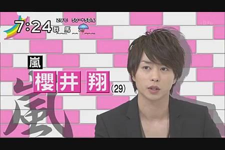 2011.08.25_ZIP!_-_櫻井翔_念願の浴衣&究極クエスチョン[00-31-41].JPG