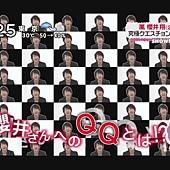 2011.08.25_ZIP!_-_櫻井翔_念願の浴衣&究極クエスチョン[00-32-05].JPG