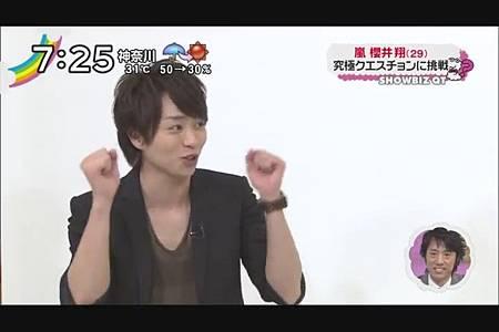 2011.08.25_ZIP!_-_櫻井翔_念願の浴衣&究極クエスチョン[00-32-19].JPG