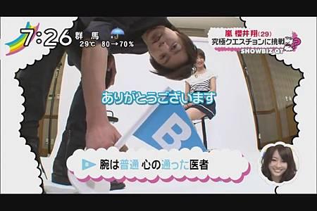2011.08.25_ZIP!_-_櫻井翔_念願の浴衣&究極クエスチョン[00-32-55].JPG