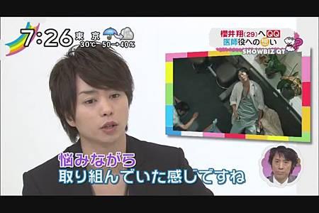2011.08.25_ZIP!_-_櫻井翔_念願の浴衣&究極クエスチョン[00-33-09].JPG