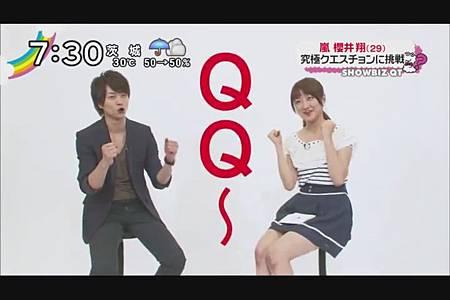 2011.08.25_ZIP!_-_櫻井翔_念願の浴衣&究極クエスチョン[00-33-37].JPG