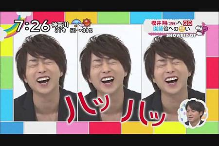 2011.08.25_ZIP!_-_櫻井翔_念願の浴衣&究極クエスチョン[00-33-22].JPG