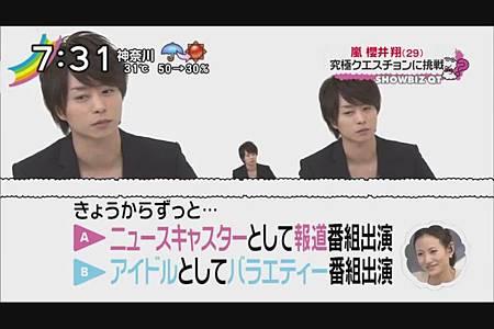 2011.08.25_ZIP!_-_櫻井翔_念願の浴衣&究極クエスチョン[00-33-48].JPG